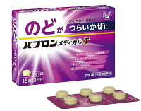 Таблетки Taisho Pharmaceutical Pavlon Medical с противовоспалительным и отхаркивающим действием № 18