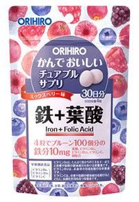 ORIHIRO IRON жевательные витамины железо, фолиевая кислота и витамины со вкусом ягод № 120
