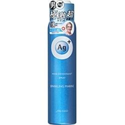Shiseido Дезодорант спрей-антиперспирант для мужчин (аромат морского бриза) 100 гр