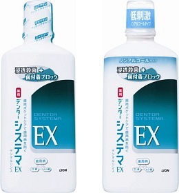 Ополаскиватель для полости рта без спирта с лечебно-профилактическим эффектом Dentor Systema Ex