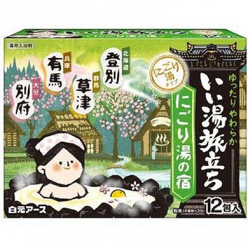 Увлажняющая соль для ванны Hakugen Eartn Банное путешествие с восстанавливающим эффектом с экстрактами мандарина и коикса с ароматами кипариса, юдзу, айвы и сакуры, 25 гр*12 пакетов 1/30
