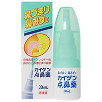 Kaigen Дозированный спрей от ринита и аллергического насморка 30 мл