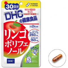 DHC Полифенолы из красного яблока № 60