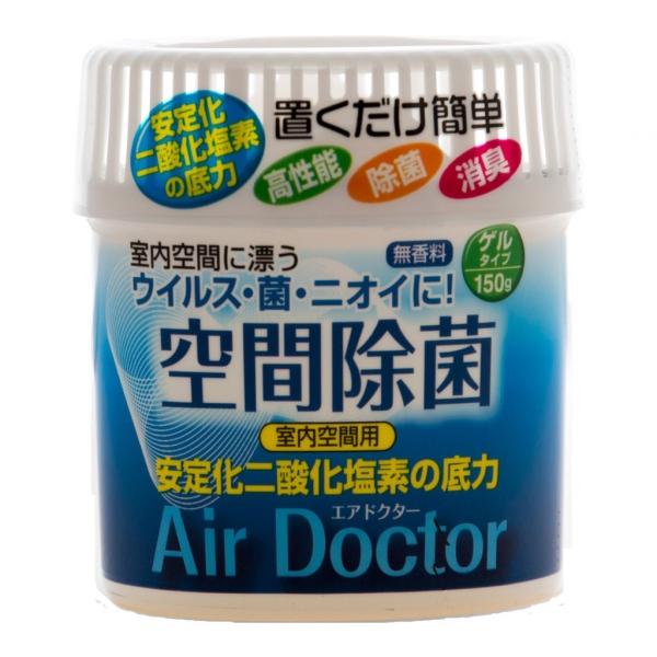 Блокатор вирусов Air Doctor для помещений на 45 дней